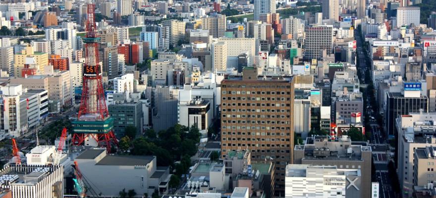 北海道古物商業協同組合