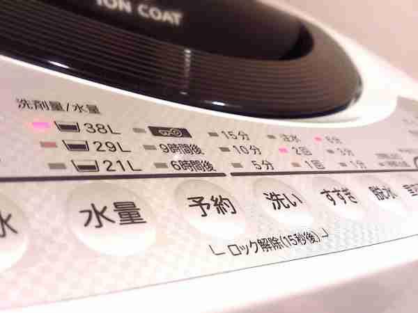 冷蔵庫・洗濯機よりも絶対買取るべき専門家電!!